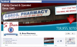 S Bros Pharmacy Brooklyn Facebook 